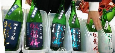 2017_01日本酒フェス (12)臥龍梅