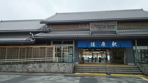 ブログ用佐原駅04