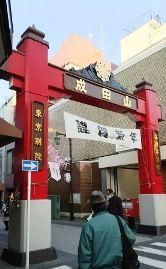 門前仲町 (1)