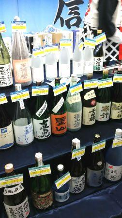 2017日本酒フェア 長野(2)