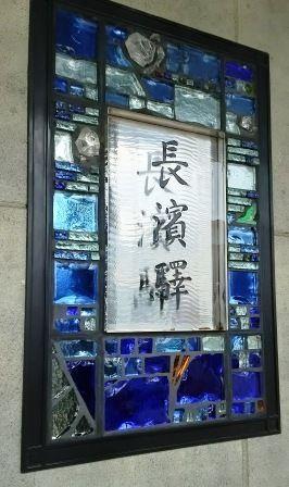 2017長浜 (1)