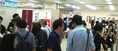 2017日本酒フェア (12)