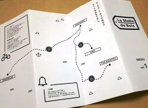 ラ・マル・ド・ボァr路線図