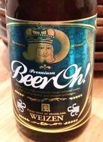 竹田BeerOh