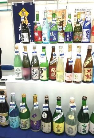 2017日本酒フェア 千葉(38)
