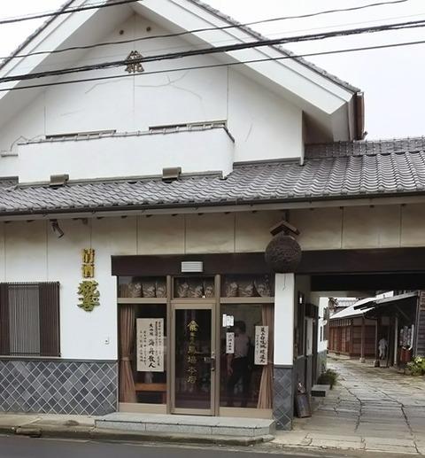 ブログ用馬場本店酒造09