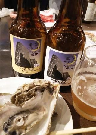 2017_09_09先端大クラフトビール (1)