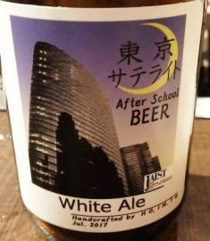 2017_09_09先端大クラフトビール (3)
