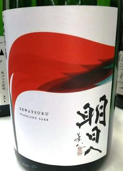 2017日本酒フェア (4)