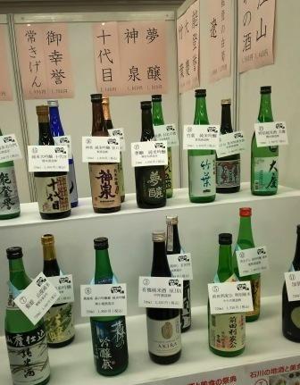 2017日本酒フェア (8)石川