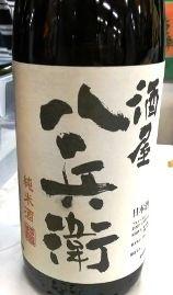 2017日本酒フェア (16)三重元坂酒造