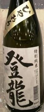 2017福島美酒体験 (12)