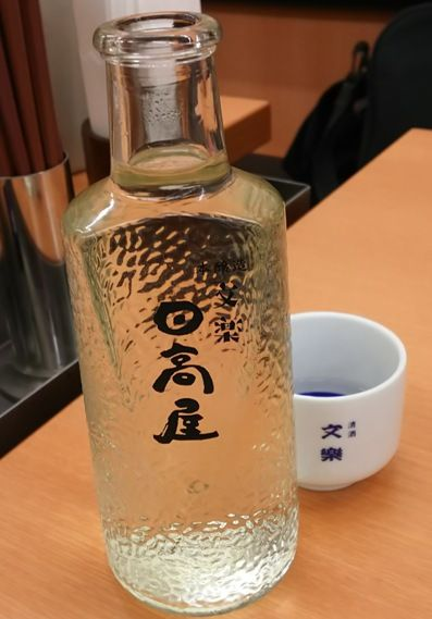 日高屋の酒