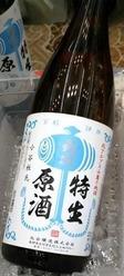 2017_05_10長野の酒メッセ (19)