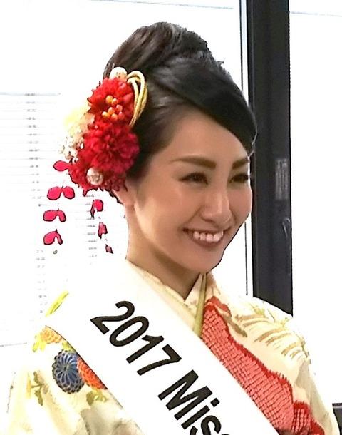2017ミス日本酒