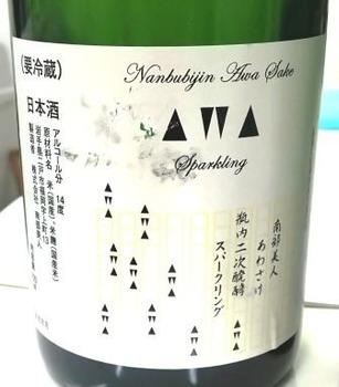2017日本酒フェア (3)