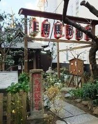 中目黒から神泉 (5)