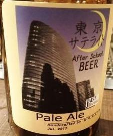 2017_09_09先端大クラフトビール (4)