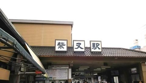 帝釈天 (1)