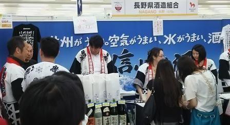 2017日本酒フェア 長野(36)