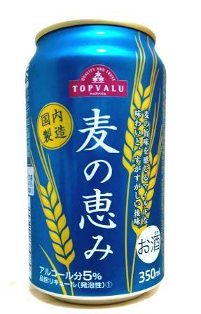 麦の恵み (1)