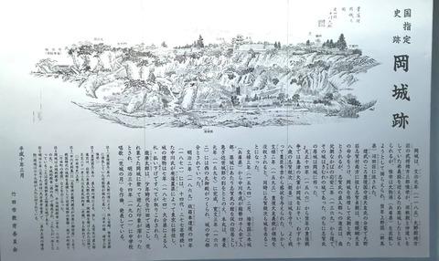 竹田岡城址2 (4)