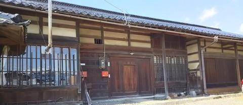 箕澤屋 (8)