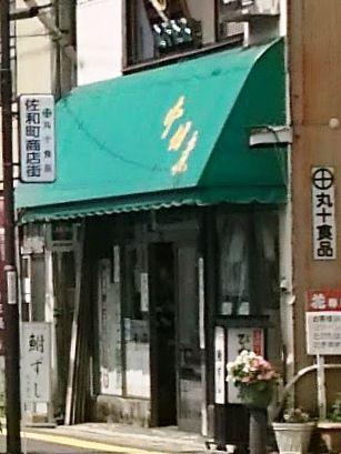 2017彦根炭井 (5)