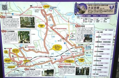 2017関ヶ原 (3)