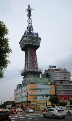 別府 (5)別府タワー