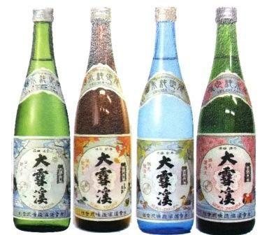大雪渓季節酒
