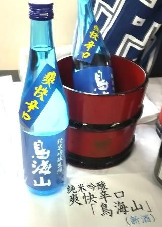 2017_05_14吟醸新酒 (2)