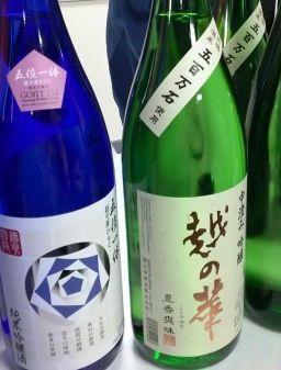 2017_01日本酒フェス (9)越の華