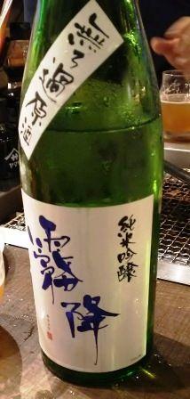 2017_09_09先端大クラフトビール (6)