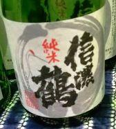 2017_05_10長野の酒メッセ (18)