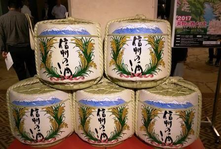 2017_05_10長野の酒メッセ (24)