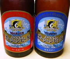 九十九里オーシャンビール (1)