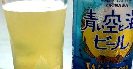 青い空と海のビール(3)