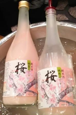 2017福島美酒体験 (4)