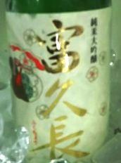 2017_05_14吟醸新酒 (10)