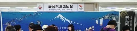 2017日本酒フェア (30)